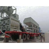 Quality Automatic Mobile Concrete Mixing Plant 4 Wheel Drive With Water Supply System for sale