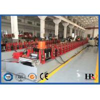 Buy Full Automatic Steel Door Frame Roll Forming Machine With Hydraulic Cutting at wholesale prices