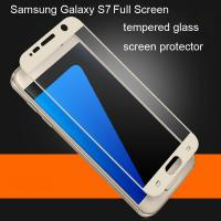 Quality samsung galaxy s7 screen protector  Tempered Screen scatch proof ultra-thin 5.1inch high definition crystal import glass for sale