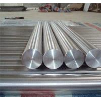 China 16-100mm Steel Bar Stock , Solid Round Steel Bar Coal Mine Machinery Shafts on sale