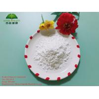 Buy Beta - Alanyl - L - Histidine L Carnosine Powder Peptide Ingredients Functional at wholesale prices