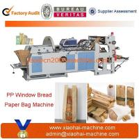 Quality XL-600 bread paper bag making machine for sale