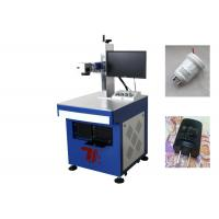 plastic laser marking machine