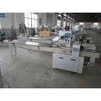 Quality Multifunctional Horizontal Pillow Packing Machine 4200mm × 1250mm × 1750mm for sale