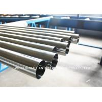 Buy cheap BA Finish Seamless Stainless Steel Pipe 304 316 321 Sch 40 Customized Length from wholesalers