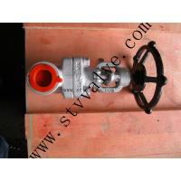 Buy cheap Forged Steel Gate Valve from Wholesalers