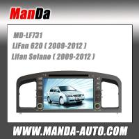 Quality Touch screen car multimedia for LiFan 620 / Lifan Solano 2009-2012 navigation gps system for sale