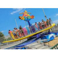 Quality Sliding Type Flying UFO Rides With Corrosion Resistant And Stable Material for sale