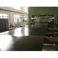 China Polyester-Polymide EP Conveyor Belts on sale