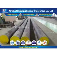 Quality DIN 30CrNiMo8 / 1.6580 Alloy Steel Bar for Highly Stressed Components for sale