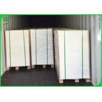 Buy cheap FSC Certified 80gsm - 120 gsm UWF Uncoated Woodfree Paper in reels For bags from wholesalers