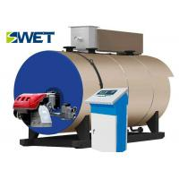 WNS 10t/h oil gas fired fire tube industrial steam boilers for Chemical industry