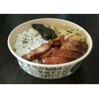 Quality Disposable 26oz Custom Paper Lunch Bowl for Takeaway Food Rice Meat Contain for sale