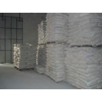 Quality Gas-Phase Method Silica Hydrated White Carbon Black for sale