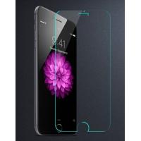 Quality Waterproof 99% Transparency Curved Glass Screen Protector2.5D Round Edge for sale