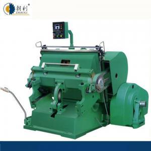 China Thompson type die cutting machine for carton box on sale