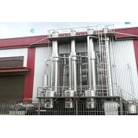 Stainless Steel Automatic Fruit Processing Machine , Juice Concentration Equipment / Machinery
