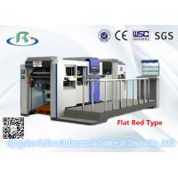 Quality High Speed Fully Automatic Flat Bed Die Cutting Machine(With Creasing Part) for sale