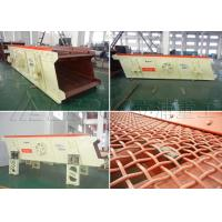 China Multi - Layer Vibrating Screen Sand Sieve Machine For Mining / Construction on sale