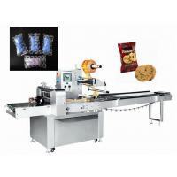 Quality 2.4KW Coin Chocolate Packaging Machine / Candy Foil Packing Machine for sale