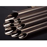 Quality ASTM A312 Steel Tube Manufacturer with Austenitic Stainless Steel Pipes for sale