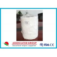 Quality Spunlace Non Woven Roll Direct Spread Cloth Bamboo Fiber For Wet Wipe Production for sale