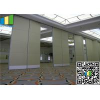 Quality Modern Commercial Cubicles Acoustic Room Dividers Plywood for Partition Wall Board for sale