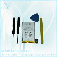 Quality First-rate internal battery with toolkit for iphone 3GS for sale