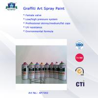 Quality Aerosol Graffiti Art Lacquer Spray Paint 400ml For Indoor  Outdoor Decoration for sale