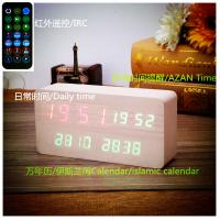 Quality Alibaba wholesale alarm azan clock quran speaker,wooden table clock- model:SQ886 English languages for sale