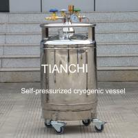 Quality TianChi YDZ-1000 self-pressured cryogenic vessel Supplier in OM for sale