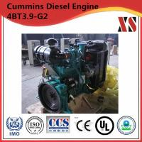 Cummins turbocharged diesel engine 4BT3.9-G2