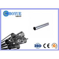Buy cheap Good Ductility Super Duplex Stainless Steel Pipe Diameter 10.3mm - 1219mm from wholesalers