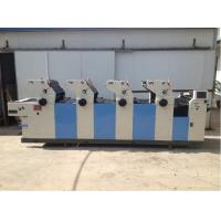 Quality High Speed Four color offset printing machine for non woven bag for sale