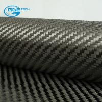 China colored carbon fiber fabric, 3k carbon fiber fabric, twill carbon fiber fabric on sale