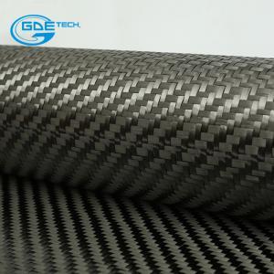 China twill carbon fiber fabric,twill weaving carbon fabric 3K 220/sqm,carbon fiber twill weave on sale