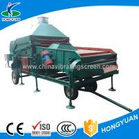 Quality Grain processing carbon steel equipment wheat washing machine for sale