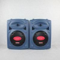 China Professional PA Stage Speaker on sale