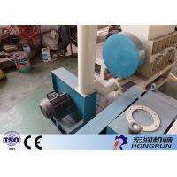 Buy cheap Recycling Waste Plastic Recycling Pelletizing Machine 80~130kg/H Output from wholesalers