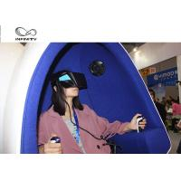 Quality Amusement Park 9D Virtual Reality Simulator / Double Seats VR Egg Cinema for sale