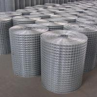 Quality Electro Galvanized Welded Wire Mesh for sale