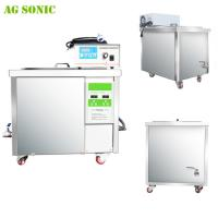 Quality Double Frequency Ultrasonic Engine Cleaner 28kHz - 40kHz With Filtration System for sale