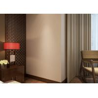 Buy cheap Non - woven Pure Beige Modern Removable Wallpaper for Bedroom , Hotel from Wholesalers