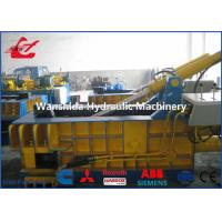 China Copper Wires Scrap Metal Baler Baling Equipment 250 × 250mm Bale Size for sale