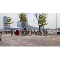 China Stainless Steel Letters Outdoor Metal Sculpture Painted Finish As Urban Theater Decoration for sale
