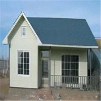 Quality Non-Combustible Insulation Foam&Concrete Sandwich Board Modern Modular Modern Modular Home for sale