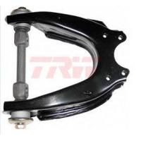 Quality 48066-35080 R Toyota Suspension  Arm for sale