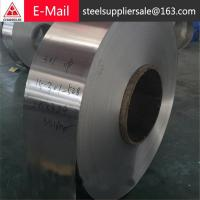 Quality cold rolled plain carbon steel sheet in coil export to japan for sale