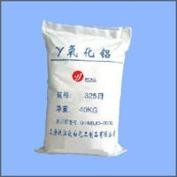 Quality High Temperature Alumina (1250 Mesh) for sale