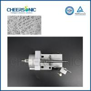 Buy cheap Ultrasonic Atomization Spray Preparation Of Titanium Dioxide Nano Membrane Ultrasonic Nozzle Machine from Wholesalers